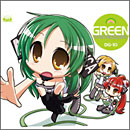 DG-10 / GREEN SYNTHESIZER�I
